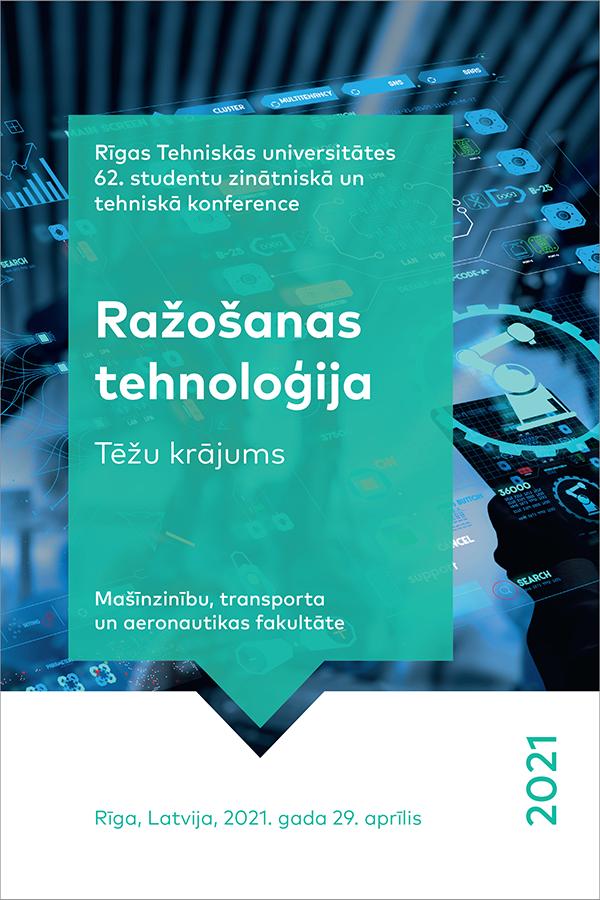 """Tēžu krājuma """"RTU 62. studentu zinātniski tehniskā konference. Sekcija """"Ražošanas tehnoloģija"""""""" vāks"""