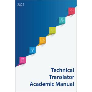 "Technical Translator Academic Manual for the Students of Professional Study Programs ""Technical Translation"" vaks"